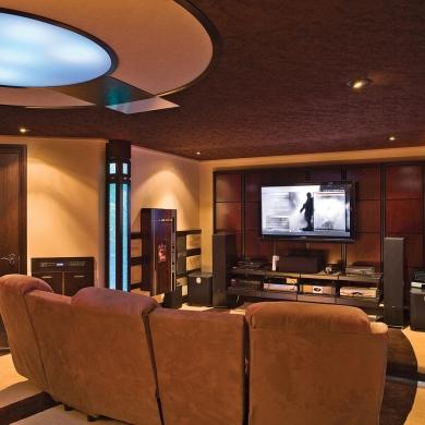 en son et lumi re salon inspirations d coration et r novation pratico pratique. Black Bedroom Furniture Sets. Home Design Ideas